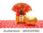 dolls of cow. japanese new year ... | Shutterstock . vector #1843105582