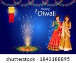 vector illustration of indian... | Shutterstock .eps vector #1843188895