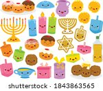 hanukkah cartoons set. cute... | Shutterstock .eps vector #1843863565