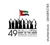 Illustration Banner With Uae...