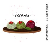 popular georgian dish pkhali... | Shutterstock .eps vector #1843954585
