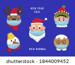 christmas characters set.... | Shutterstock .eps vector #1844009452