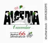 Algeria Revolution Day   1st...