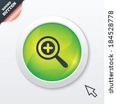 magnifier glass sign icon. zoom ...