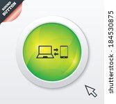 synchronization sign icon....