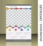 vector  business brochure or... | Shutterstock .eps vector #184536185