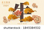 happy chinese new year 2021...   Shutterstock .eps vector #1845384532