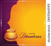 happy dhanteras wishes... | Shutterstock .eps vector #1845564595