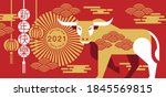 chinese new year  2021  year of ... | Shutterstock .eps vector #1845569815