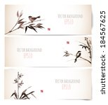 banners with bamboo  orchid and ... | Shutterstock .eps vector #184567625