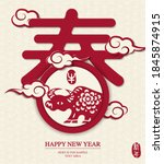 2021 Happy Chinese New Year Of...
