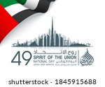 49 uae national day banner with ...   Shutterstock . vector #1845915688