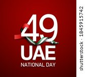 49 uae national day banner with ... | Shutterstock .eps vector #1845915742