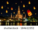 wat arun under loy krathong day ... | Shutterstock . vector #184612352