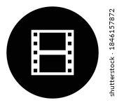 cinema film movie icon vector