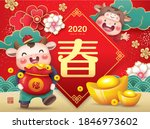2021 chinese new year  year of... | Shutterstock .eps vector #1846973602
