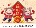 2021 Chinese New Year  Year Of...