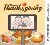 thanksgiving   christmas dinner ... | Shutterstock .eps vector #1847020738