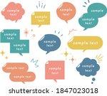 a set of simple speech bubbles.   Shutterstock .eps vector #1847023018