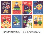 set of merry christmas and...   Shutterstock .eps vector #1847048572