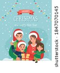 christmas card with happy... | Shutterstock . vector #1847070145
