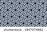 seamless geometric pattern with ... | Shutterstock .eps vector #1847074882