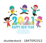 happy new year 2021 greeting... | Shutterstock .eps vector #1847092312