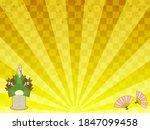 japanese style background   new ... | Shutterstock .eps vector #1847099458