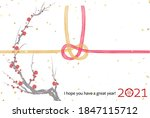 new year's card designed with... | Shutterstock .eps vector #1847115712