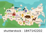 illustrated map of russia. flat ...   Shutterstock .eps vector #1847142202