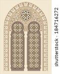 arabian ornament  | Shutterstock .eps vector #184716272