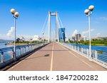 Vynogradovskiy Bridge Is A...