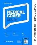 design template with framed...   Shutterstock .eps vector #1847263402