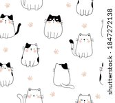 draw seamless pattern... | Shutterstock .eps vector #1847272138