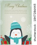 christmas greeting card with... | Shutterstock .eps vector #1847286445