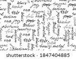 black and white seamless... | Shutterstock .eps vector #1847404885