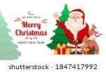 cartoon santa claus with big... | Shutterstock .eps vector #1847417992