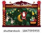 christmas card paper art... | Shutterstock .eps vector #1847595955