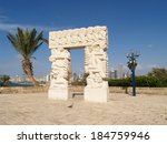 "sculpture ""a belief gate"" in...   Shutterstock . vector #184759946"