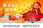 cute cow with chinese costume... | Shutterstock .eps vector #1847611015