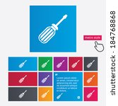 screwdriver tool sign icon. fix ... | Shutterstock .eps vector #184768868
