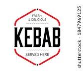 fresh kebab stamp sign vintage | Shutterstock .eps vector #1847969125