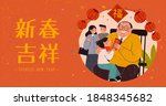 grandparents give red envelopes ... | Shutterstock .eps vector #1848345682