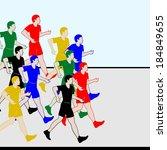 summer kinds of sports.... | Shutterstock .eps vector #184849655