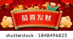chinese year of the ox banner... | Shutterstock .eps vector #1848496825