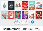set of merry christmas and... | Shutterstock .eps vector #1848523798