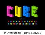 plastic cubes font  childrens... | Shutterstock .eps vector #1848628288