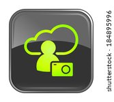 isolated gray web icon on white ... | Shutterstock .eps vector #184895996