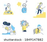 a set of various senior... | Shutterstock . vector #1849147882