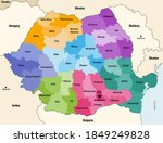 counties of romania colored by...   Shutterstock .eps vector #1849249828